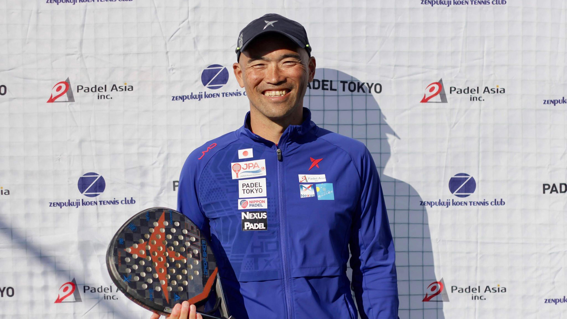 Japan makes history in WPT: Daisuke Shoyama will debut in